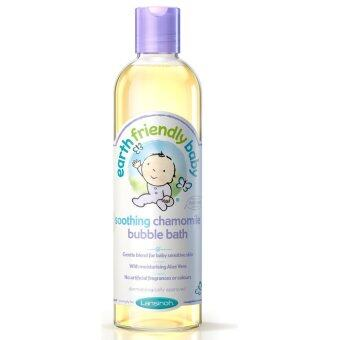 Harga Earth Friendly Baby Soothing Chamomile Bubble Bath 300ml