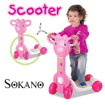 Harga SOKANO Giraffe Design 4 Wheels Kid Scooter- Pink