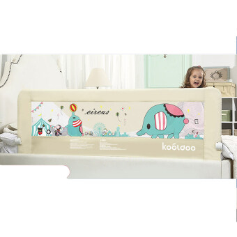 Harga Kooldoo T-OP Baby Safety Bed Rails / Bed Guard / Bed Fence - 1.8m