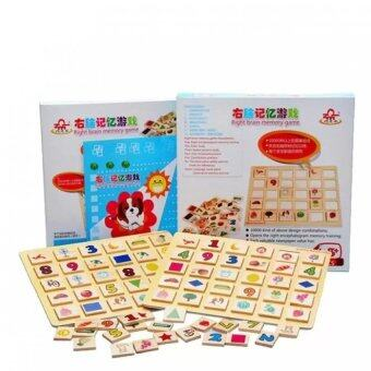 Harga The Right Brain Memory Game