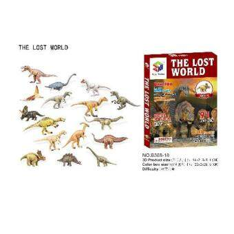 Harga 3D Educational Jigsaw Puzzle - The Lost World of Dinosaur