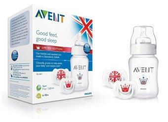 Harga Avent Royal British Gift Set