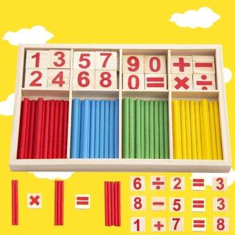 Harga Children Fancy Toy Mathematic ADD and Subtract Wooden Building Block