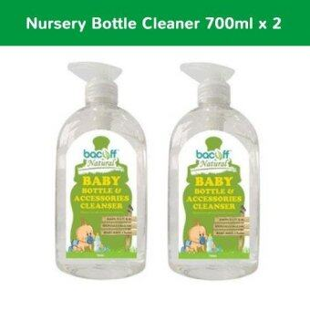 Harga Bacoff Baby Bottle & Accessories Cleanser 700ml x 2