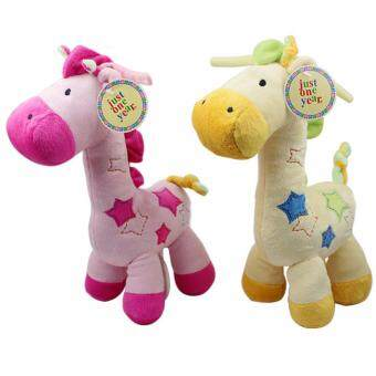 Harga Giraffe Musical String Baby Soft Plush Toy