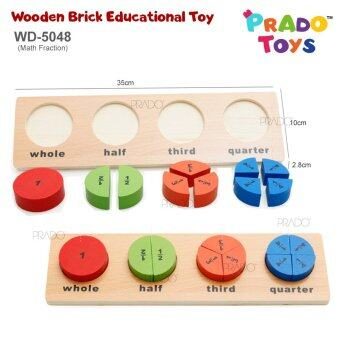 Harga PRADO TOYS Wooden Brick Educational Toy Learning Math Fraction WD5048