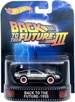 Harga HotWheels Die-casts Retro Entertainment BACK TO THE FUTRUE III -1955