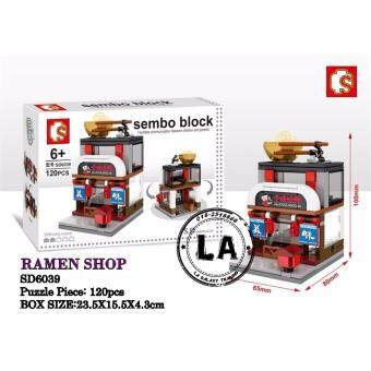 Harga Sembo Block SD6039 Ramen Shop mini street building blocks