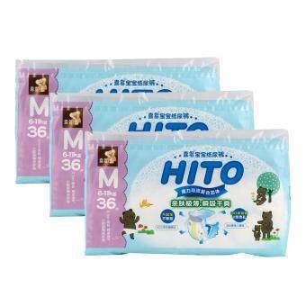 Harga Hito Ultra Thin Baby Drypers, M 36', 3packs / bundle