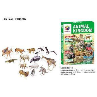 Harga 3D Educational Jigsaw Puzzle - Animal Kingdom