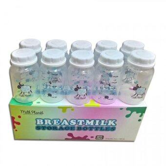 Harga Milk Planet Breastmilk Storage Bottles