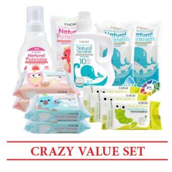 Harga K-Mom Crazy Value Set