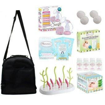 Harga Autumnz - SWIFT Single Electric Breastpump **VALUE PACKAGE**