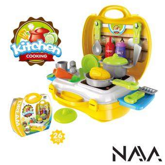 Harga NaVa Children Pretend Play Fun Kitchen 26 PCS Educational Playset