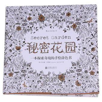 Harga LALANG Secret Garden An Inky Treasure Hunt Coloring Book Black and White