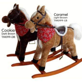Harga Caramel The Rocking Horse