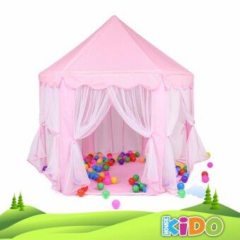 Harga Kido House - New Princess Play Tent