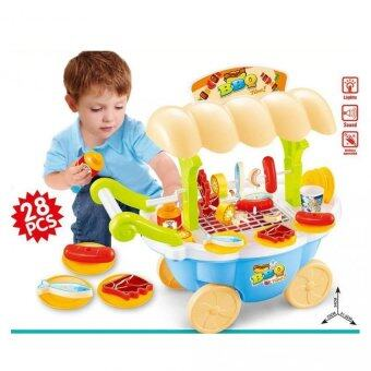 Harga SOKANO BBQ Kid Pretend Play Set- Blue