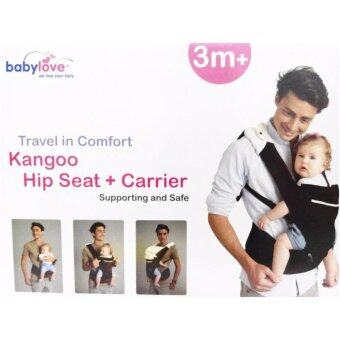 Harga Babylove Aiebao Hipseat + Carrier 0-4yrs