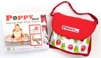 Harga Poppy Seat Cover - Monster print