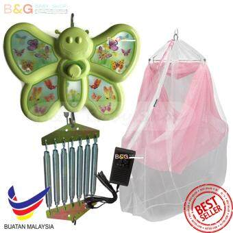 Harga Butterfly Electronic Baby Cradle Automatic Baby Cradle + One Baby Spring Cot Mosquito Net With Zipper