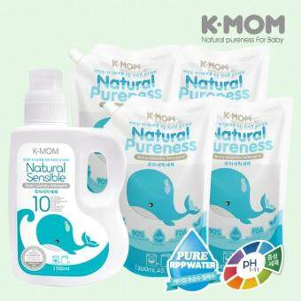 Harga K-Mom Detergent Bundle