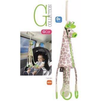 Harga Benbat G-Collection - Big Mama Giraffe For Car Seat