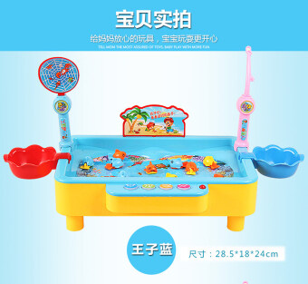 Harga NaVa Magnetic Swimming Fish Family Fun Educational Game (FULL SET)