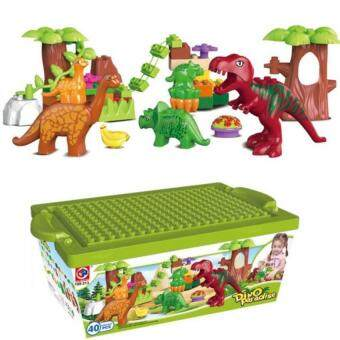 Harga SOKANO 40pcs Dino Paradise Blocks Set