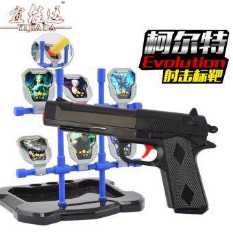 Harga 056 Yi Jia da-Colt power target gun water gun toy gun Kids Toy launch absorbent soft bullet gun