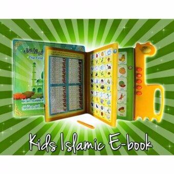 Harga Islamic E-Book for Children Toy Fun Learning Quran Learning Machine educational toys E-BOOK for children