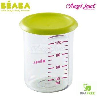 Harga BEABA Baby Portion 120ml - Neon 912473N