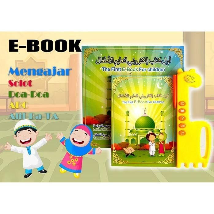 The First E-Book For Children / Interactive Book ready ( Islamic E-Book)