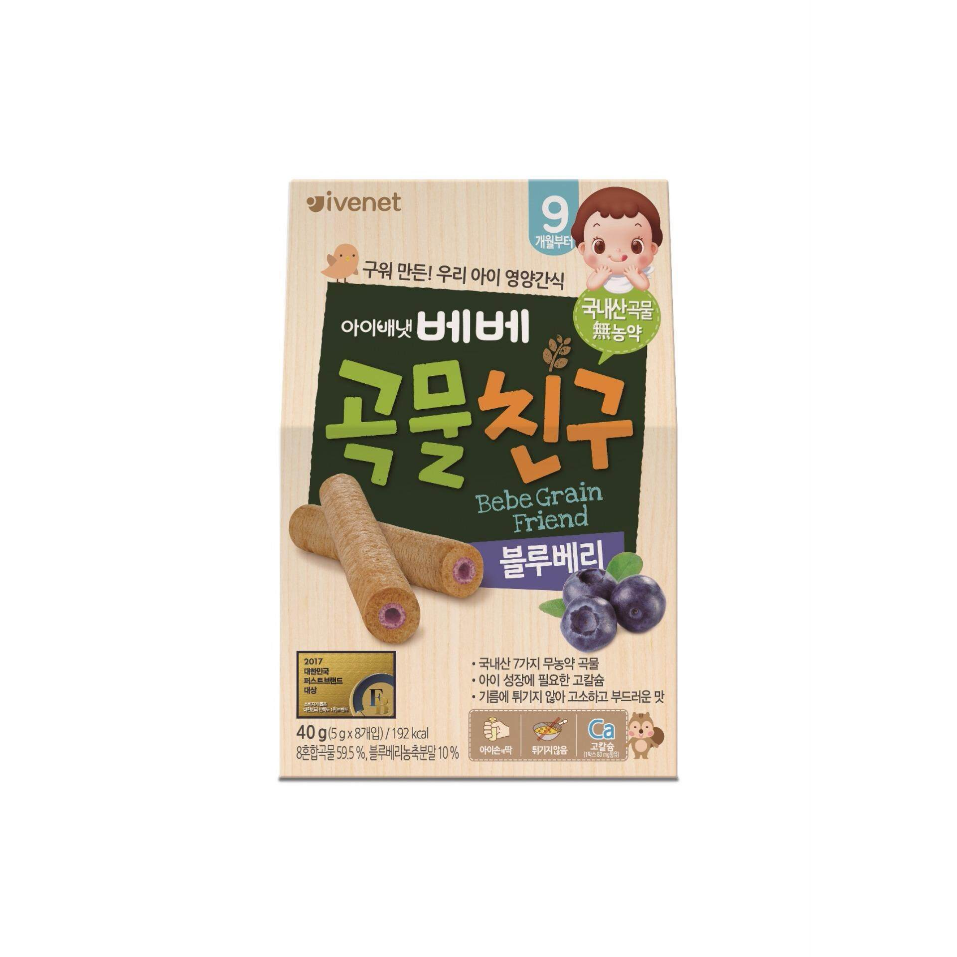 Ivenet Bebe Grain Friend 40g (Blueberry)