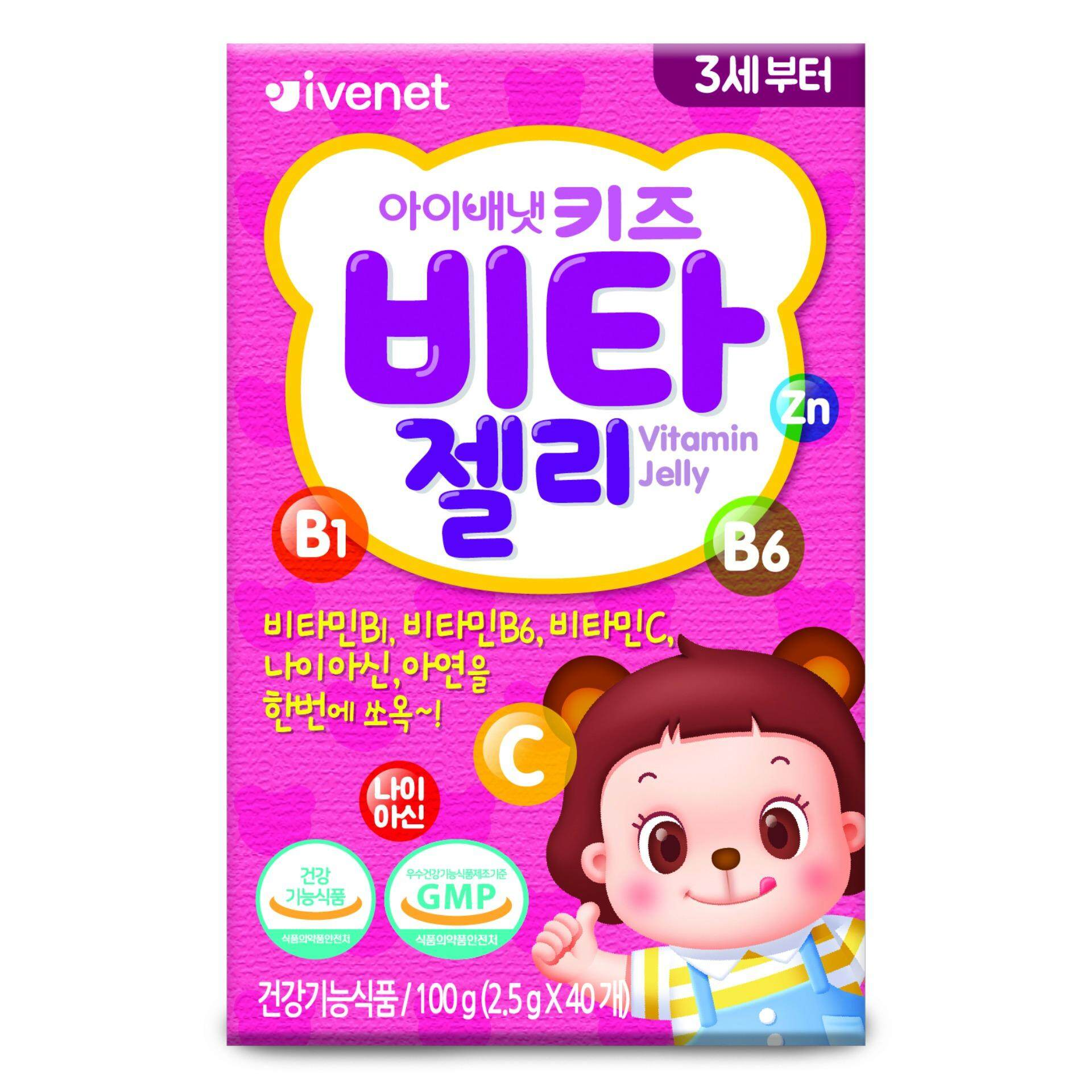 Ivenet Kids Vitamin Jelly, 2.5g x 40 chewable tablets