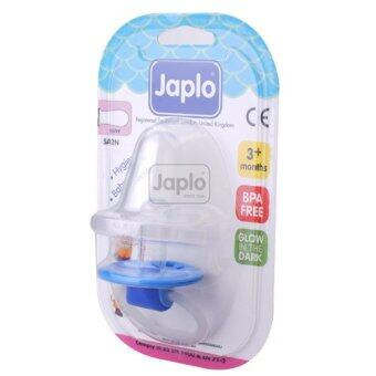 Harga Japlo SA2N Olive Soother - Blue