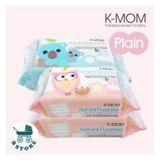K-MOM Natural Pureness Basic Baby Wet Wipes 100pcs x 4packs