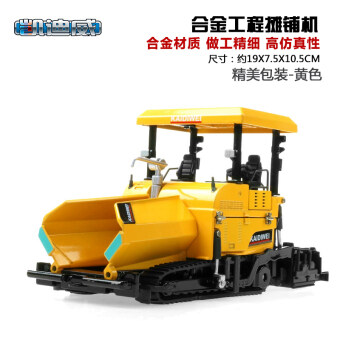 Kaidi Wei children's alloy truck simulation Toy Model