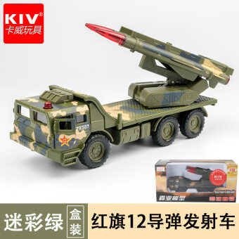 Kawei missile launchers alloy military children's toy car tank