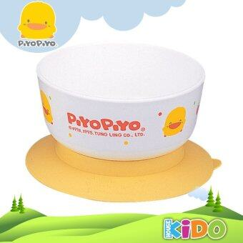 Harga Kido House - Taiwan Piyopiyo Baby Traning Suction Bowl(Microwaveable)
