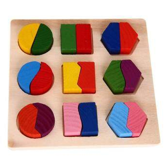 Harga Kids Baby Wooden Learning Geometry Educational Toys PuzzleMontessori Early Learning (Equal version)
