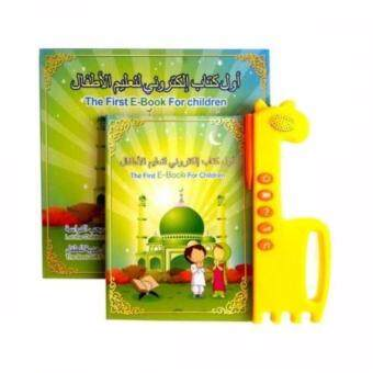 Harga Kids Learning Ebook islamic for children