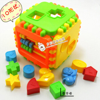 Kids' Adorable Multiple Holes Cognitive Toy