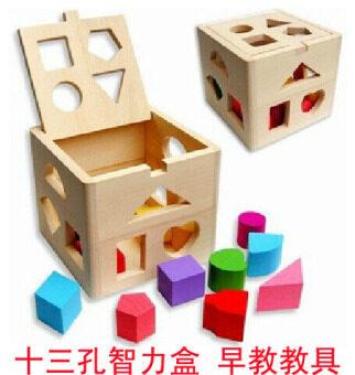 Kids' Early Childhood Education Intelligent Pairing Building Blocks