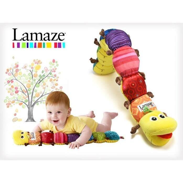 Lamaze Play & Grow Musical Toy Inchworm