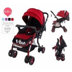 louis le petit lightweight baby stroller twoway facing fast folding stroller red