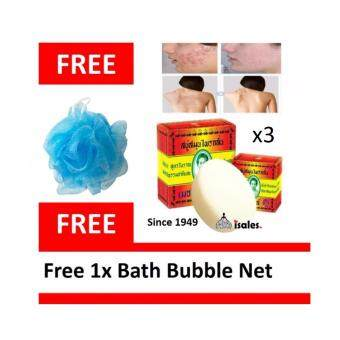 Harga Madame Heng Merry Bell Soap (3 Pcs) (FACE and BODY )