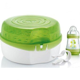 Harga MAM: Microwave Steam Steriliser