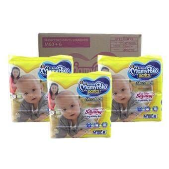 MamyPoko Pants Standard M60 (3 Packs) New Packaging
