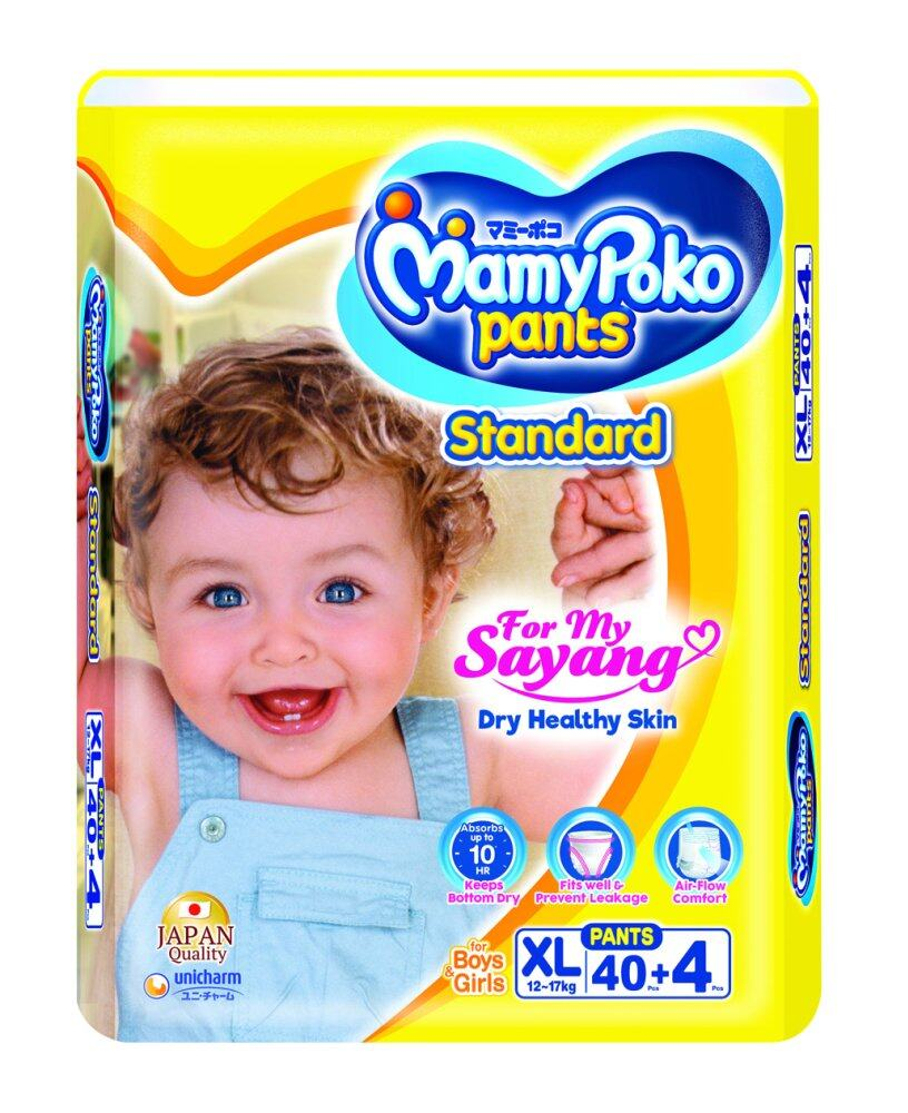 Disposable Diapers By Mamypoko Reviews Ratings And Best Price In Kl Extra Dry Tape M46 Pants Standard Xl 40 4pcs 3 Packs